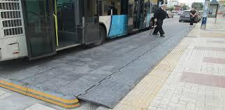 Plataforma bus plástico reciclado Zicla Biciway